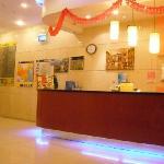 Photo of 7 Days Inn  (Xiamen Lotus Square)
