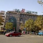 Jinjiang Inn (Zhenjiang Huangshan North Road)