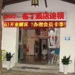 Photo de Pod Inn Hangzhou Nansong Yujie