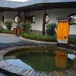 Chutian Yaochi Hotspring Resort
