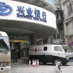 Chuncheng Hotel (Xiamen Shuixian Road) Foto