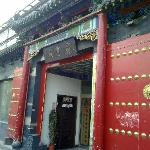 Photo of Yonghe International Youth Hostel