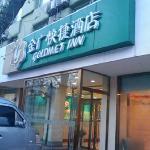 Photo of GreenTree Inn Taiyuan Jiefang North Road Beigong