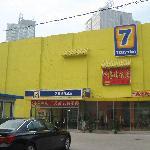 7 Days Inn Beijing Yansha