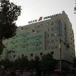 Bestay Hotel Express Fuding Tailao Avenue