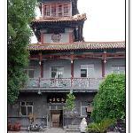Photo de Home Inn (Cangzhou Railway Station)