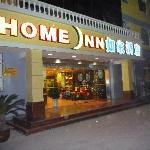 Photo of Home Inn Nanjing Xinjiekou Zhongshan Road Kairun Jincheng