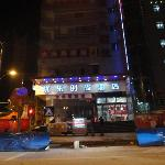 Photo of Home Inn Hefei Changjiang West Road Guogou Square