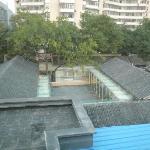 Photo of Hanting Hotel (Beijing Xidan)