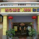 Photo of Home Inn Shenzhen Guomao