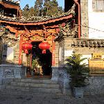 Photo of Mujiayuan Inn