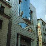 Zhenbei_Hotel_Shanghai