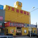 7 Days Inn Beijing Shijingshan Old City Shougang