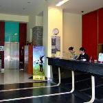 Photo of Home Inn Chengdu North Railway Station Chengbei Passenger Transport Center