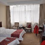 Foto de Tianmuhu Holiday Garden Hotel