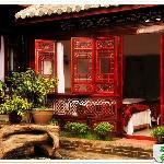 丽江香舍客栈一楼的房间