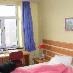 Photo de Home Inn (Harbin Zhongyang Street)