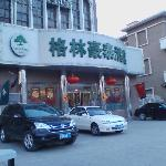 GreenTree Inn Tianjin Nanjing Road Walking Street Business Hotel Foto