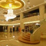Photo of Yangchun International Hotel