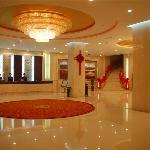 金缘大酒店前厅