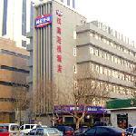 Photo of Hanting Express (Youyi Dian)