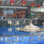 Foto de Hainan Ye Hai Hotel