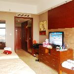 Photo of Hainan Guest House