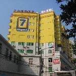 7 Days Inn (Guangzhou Zhongshan University North Door)