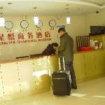 Super 8 Shanghai Pudong Airport Chenyang Road