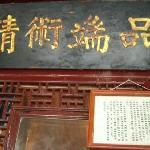 Photo of Guiyuan Hostel