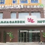 Qianjia Garden Hotel