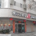 Jinjiang Inn Xi'an Lijia Village Foto