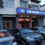 Photo of Hanting Express Beijing Nanluogu Alley