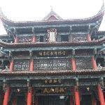 Wenshu Yuan Monastery