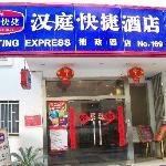 Hanting Express Suzhou Zhuozheng Garden