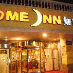 Home Inn (Rizhao Huanghai Second Road)