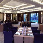 江南秀会议厅(Elegance Meeting Room).