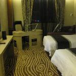 Photo of Yitel Hotel Shanghai Xuhui