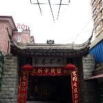 Photo of Fuxin Hotel