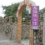 Xinyaqi Residence Foto