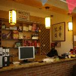Yuanjiajie Zhongtian International Youth Hostel Foto