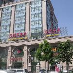 Photo of Beijing Fa Guan Zhi Jia Hotel