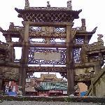 Xiangyin Confucian Temple