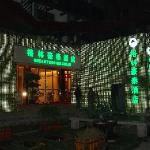 GreenTree Inn Hangzhou West Lake Avenue Business Hotel resmi