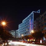 Jili Business Hotel Foto