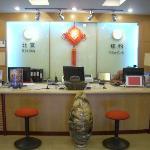 Foto de Starway Tuanjiehu Hotel