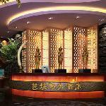 Photo of Hanting Seasons Changsha Yuelushan