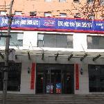 Hanting Express (Tianjin Binjiang Avenue) Foto