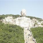 Mengshan Mountain Buddha