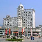Hong Sheng Grand Hotel
